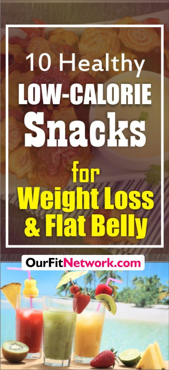If you are looking to lose weight, you need to be snacking on healthy low calorie snacks as they contribute to a sustainable weight loss. Here are 10 of these delicious snacks that you should try!